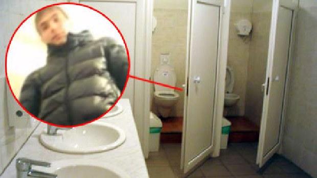 Підглядування в туалеті відео