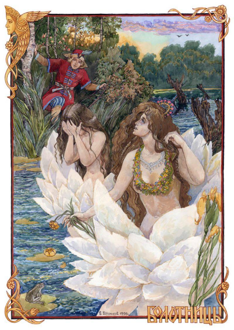 Mara - eski Slavlarda ölüm tanrıçası 21
