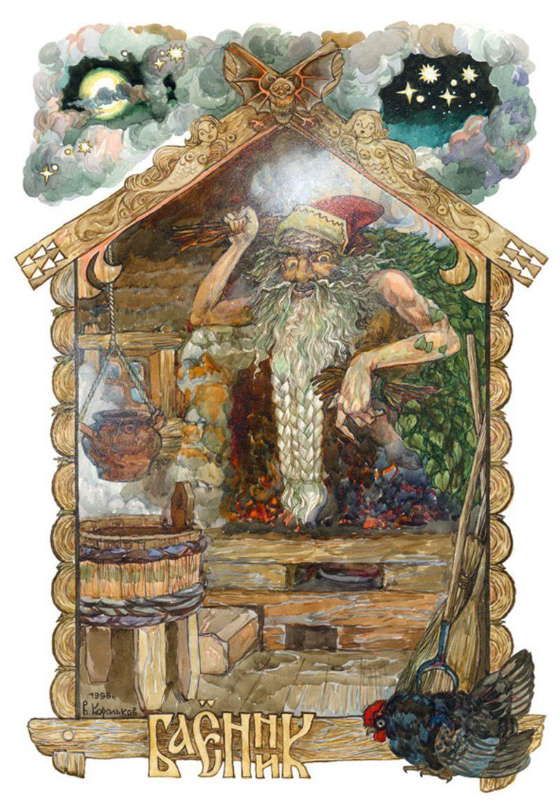 Mara - eski Slavlarda ölüm tanrıçası 34