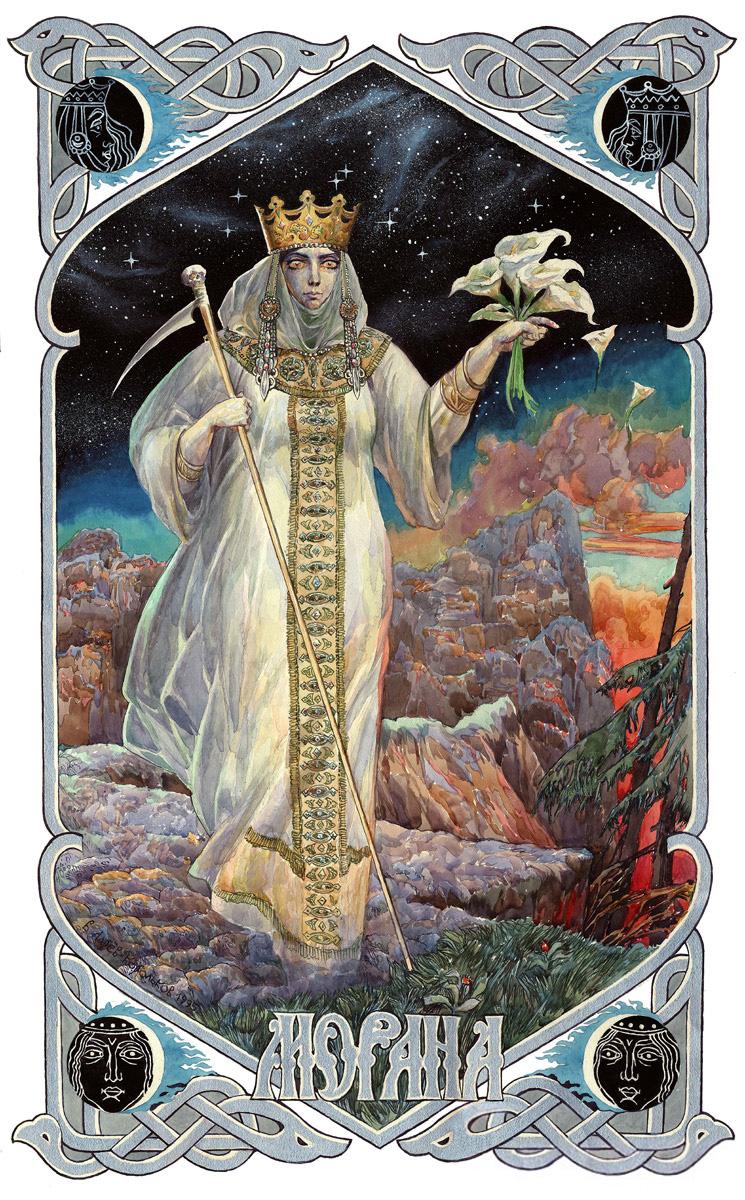 Mara - eski Slavlarda ölüm tanrıçası 59