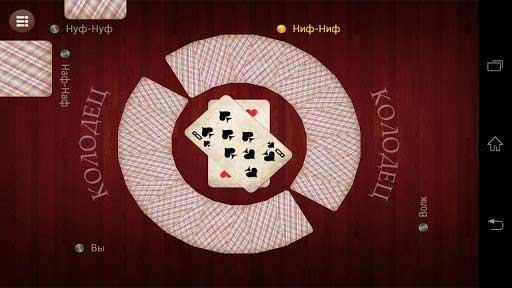 Карткова гра пяниця грати онлайн